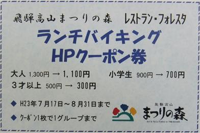blog 057.jpg